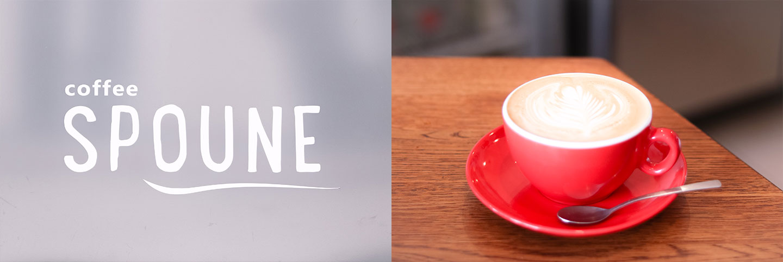 Elodie-Blog-coffee-spoune_enseigne-tasse-rouge